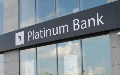 Юнайтед кредит банк украина