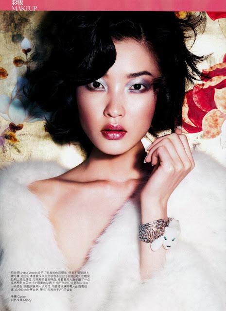Beauty secrets na Vogue China - dezembro