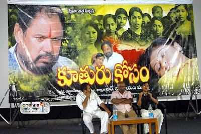 Narayana Murthy Kuthuru Kosam telugu Cinema Photos and Kuthuru Kosam ...
