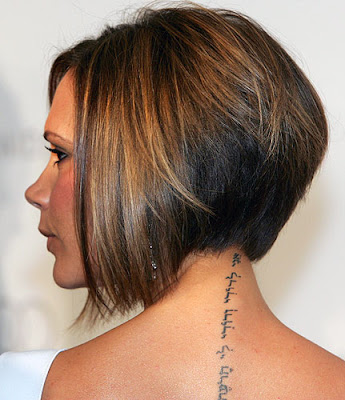 Victoria Beckham tattoo pictures