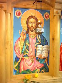 ИИСУС ХРИСТОС С ЕВАНГЕЛИЕ
