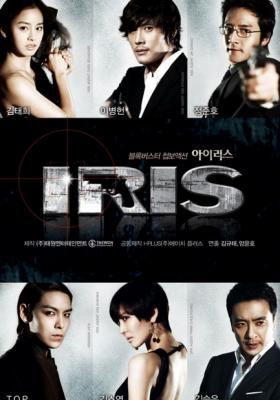Phim Iris Phần 1 2009 - Iris 2009 xalophim
