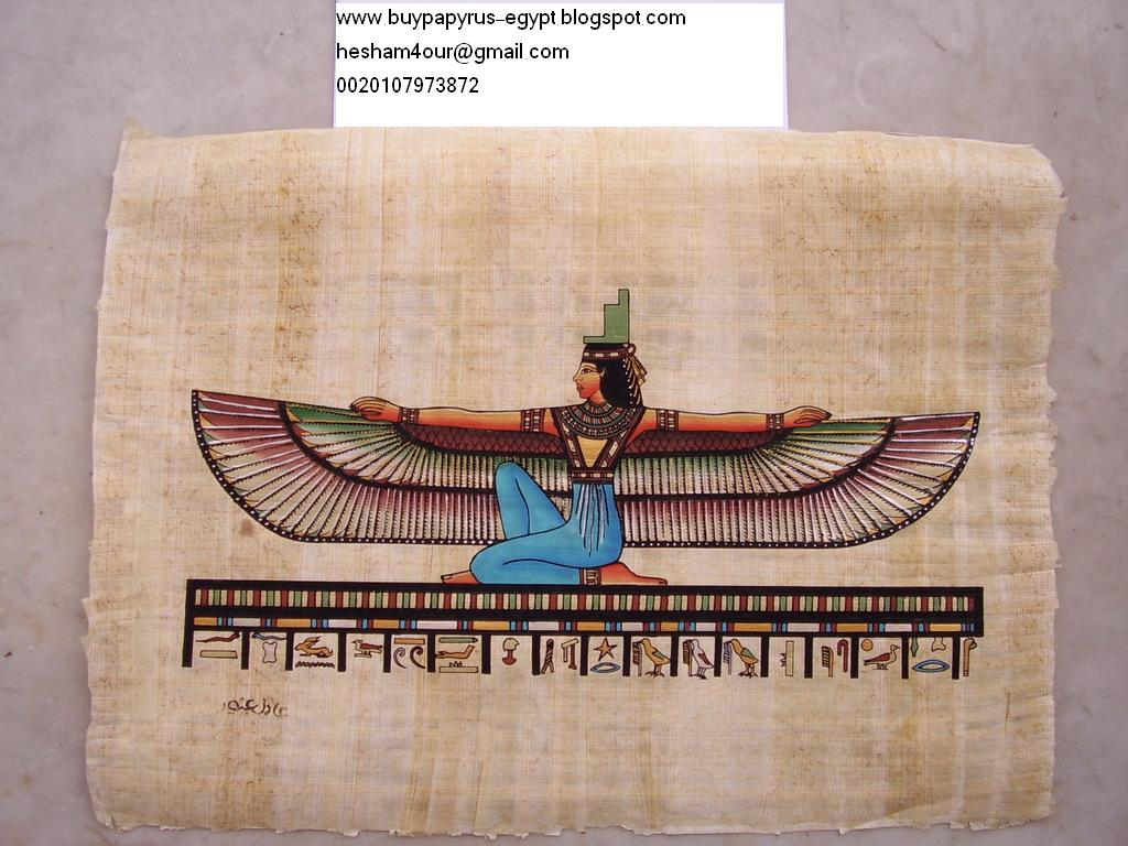 papyrus paper history It is from papyrus that the word paper comes from although papyrus sheets were similar to paper in terms of function, being laminated sheets they were technically more like a mat and.