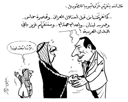 كاريكاتير الخبر: الملك عبد الله من المعتدلين والمخابرات  السعودية لتمول عمرو أديب وقناته