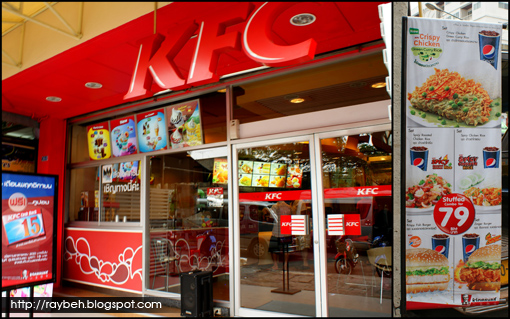 kfc demographic Answerscom is making the world better one answer at a time kfc's, formerly kentucky fried chicken, marketing segmentation is based on the 4 p's product, price, place and promotion kfc also uses demographic, geographic and psychographic segmentation kfc's, formerly kentucky fried chicken.