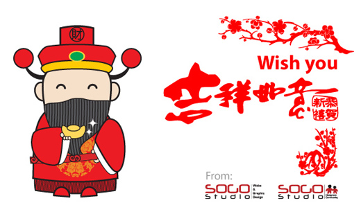 Rays words happy chinese new year greeting from ray sogo studio happy chinese new year greeting from ray sogo studio m4hsunfo