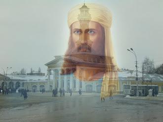 ЕЛ МОРИЯ ПАЗИ РУСИЯ