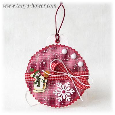Новогодняя открытка елочный шар