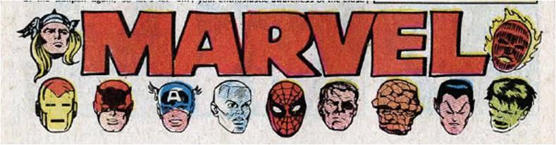 "Marvel"""