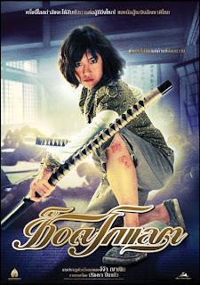 Filme Poster Zumbilândia DVDRip XviD Dual Áudio