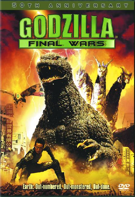 فيلم الخيال والاكشن الرهيبــ Godzilla: Final Wars DvDRip مترجم بمساحة 356 ميجا ورابط واحد على عدة سيرفرات Godzilla+Final+Wars