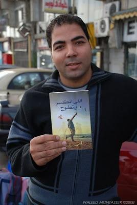 منتدي الشاعرالبورسعيدي أحمد شلبي