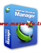 idm 6 beta build 3 full serial crack patch full version