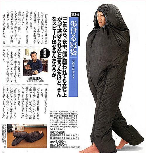 Sleeping Bag With Legs and Head