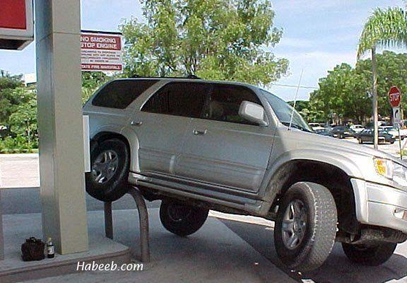 Nice Parking Spot