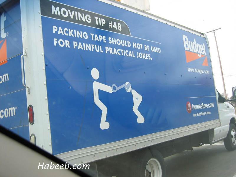 Packing Tape Practical Joke