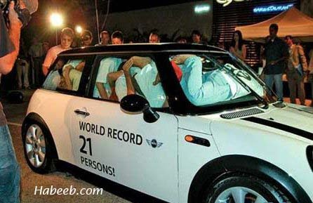 World Record Clown Car