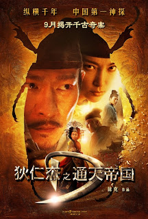 Detective Dee and the Mystery of the Phantom Flame (2010) Eng Hardsub MKV Mediafire & Hotfile Detective-dee-2010-1