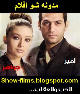 "L'image ""http://1.bp.blogspot.com/_tcHTv4Sq3cU/S36GxisulcI/AAAAAAAAAAc/CnHT7pLLDXw/s320/show-films.blogspot.com.png"" ne peut être affichée car elle contient des erreurs."