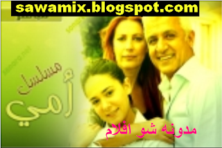 http://1.bp.blogspot.com/_tcHTv4Sq3cU/S6QFq693uLI/AAAAAAAAAA8/pV5KkdFBlHY/s320/showmovesblogspot.png