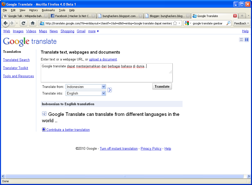 Google translate english - 78