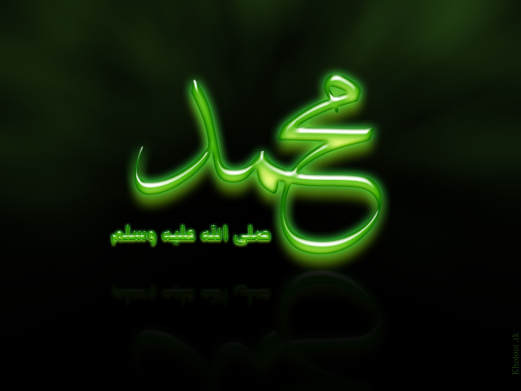 http://1.bp.blogspot.com/_teocflJft3E/TMMkCiP5yfI/AAAAAAAAAGg/HJI_TDYUA7c/s1600/Neon-Muhammad-Wallpaper.jpg