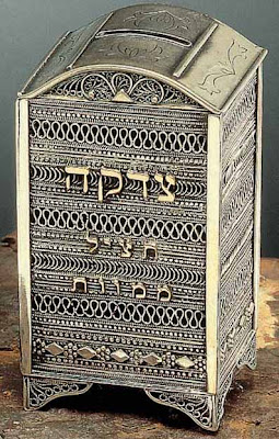 sterling silver filagree tzedakah box