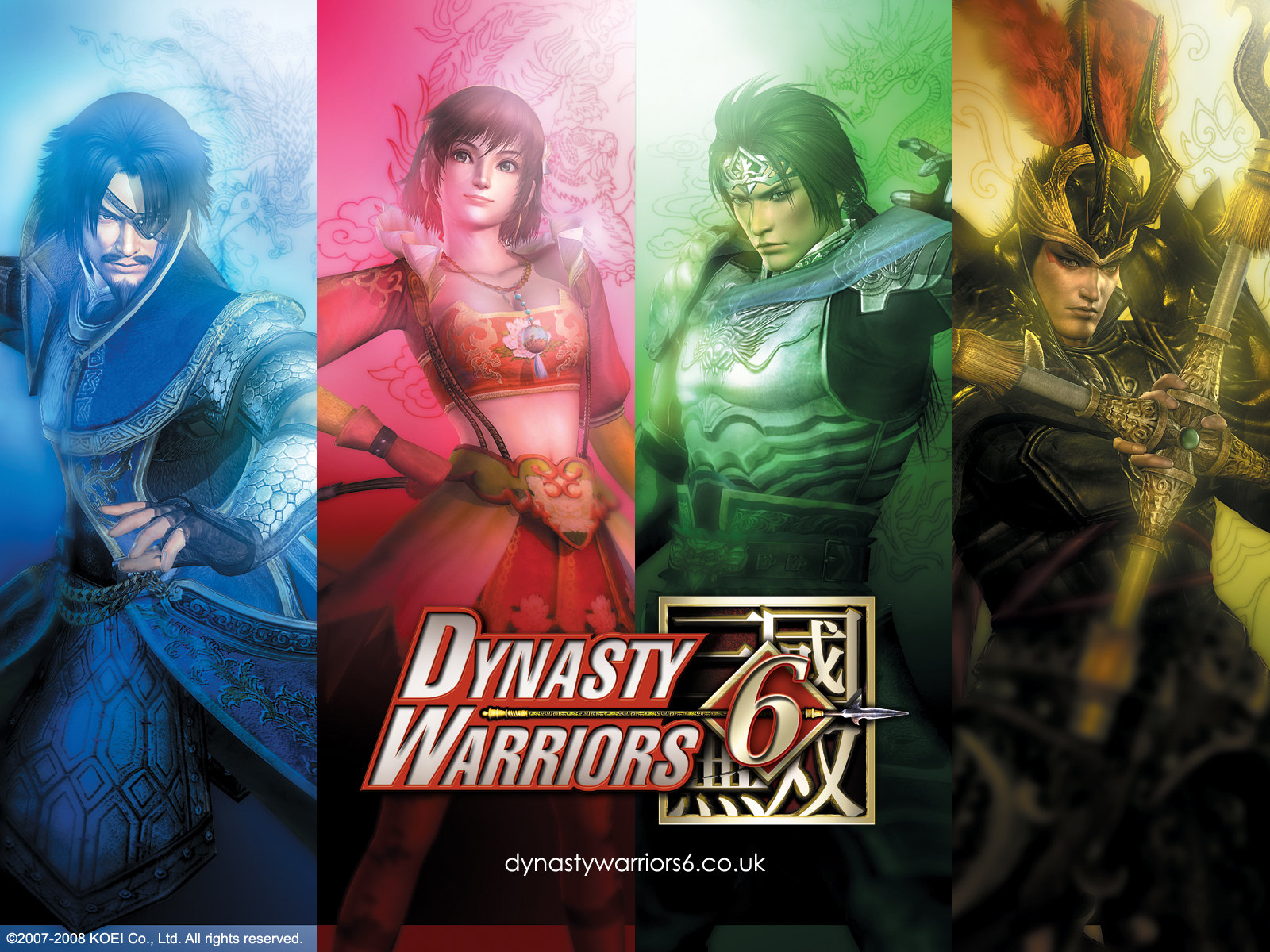 Dynasty warriors HD & Widescreen Wallpaper 0.934351588444632