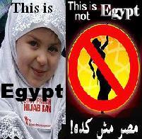 هى دى مصر