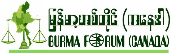 Burma Forum Canada