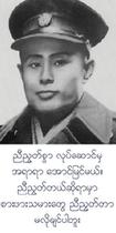 Aung San