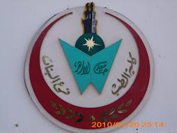 Kuliyyah tibb al-azhar university for girl