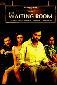 The Waiting Room 2010