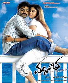 Vallabha - Telugu Movie Watch Online