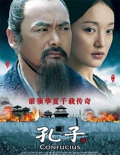 Confucius 2010 Hollywood Movie