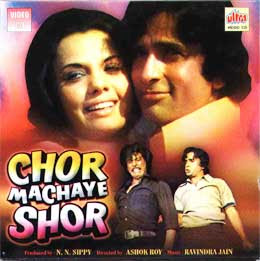Chor Machaye Shor - Hindi Movie Watch Online