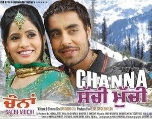 Punjabi Movie Watch Online