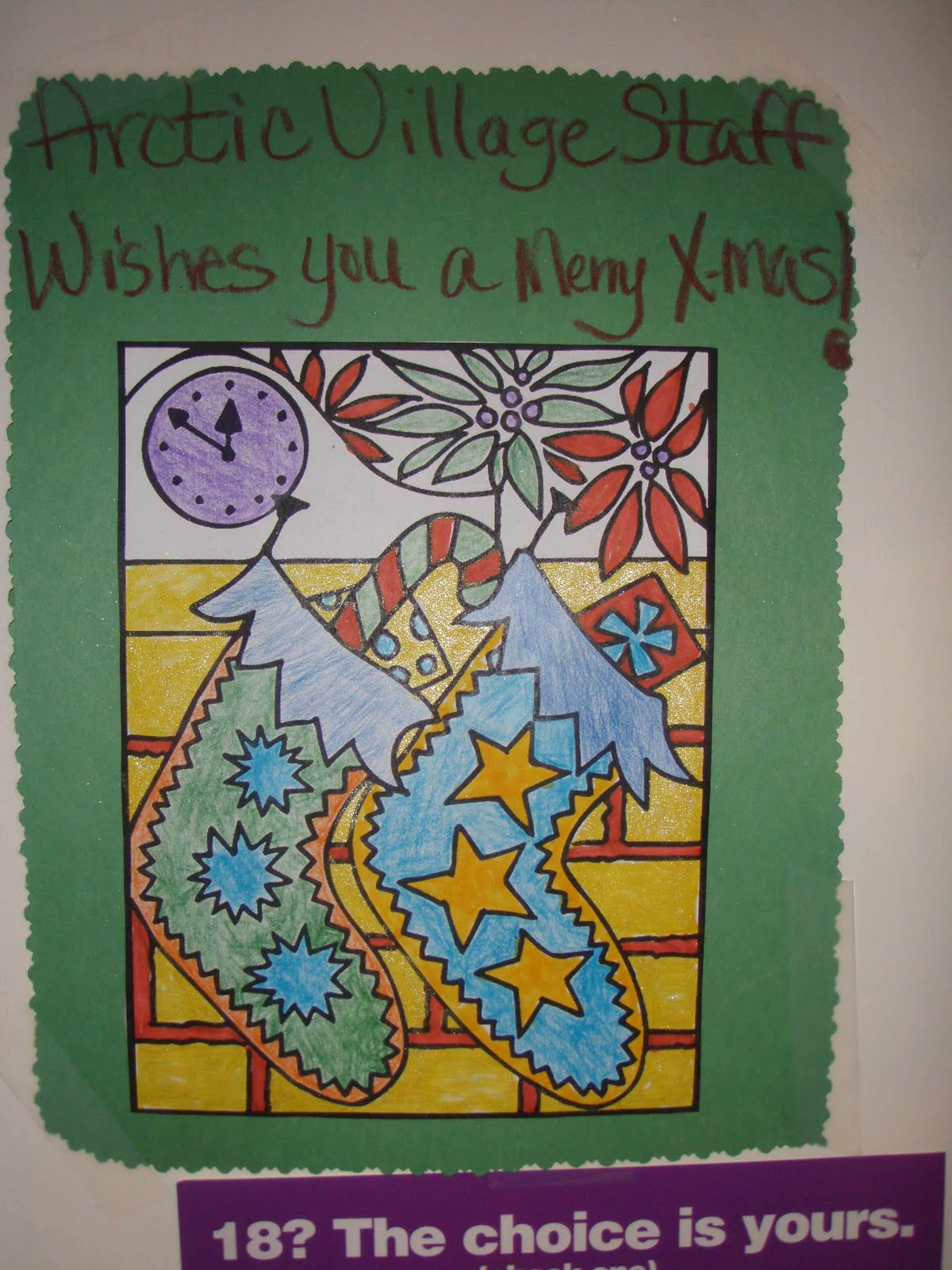 Holiday art lessons for middle school christmas art for Arts and crafts lesson plans for middle school