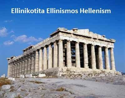 Ellinikotita Ellinismos Hellenism / Greece