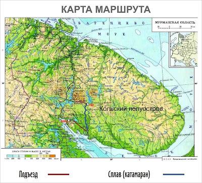 карта маршрута водного сплава на катамаранах по рекам Кольского полуострова Умба и Колвица