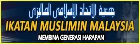 ISMA Shah Alam Klang | Membina Generasi Harapan