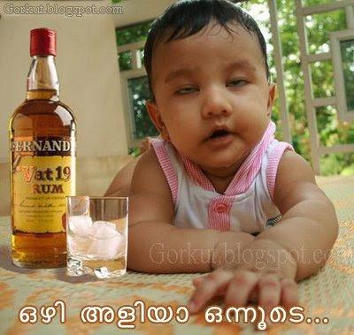Malayalam Fun Scraps