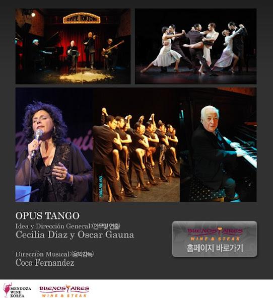 Elenco Opus Tango