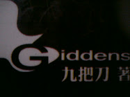 I love ♥ GIDDENS ♥