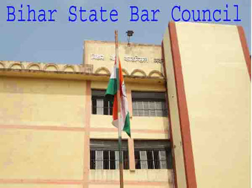 Bihar State Bar Council