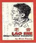 Lao She Biography