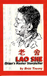 Biography of Lao She