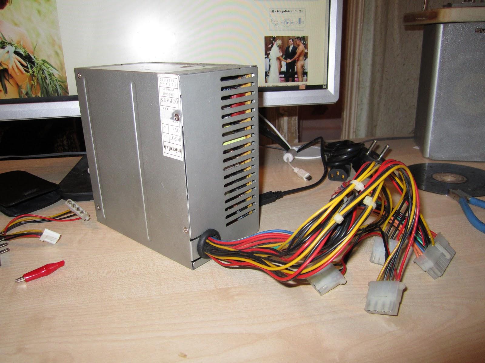 Как сделать из компьютерного блока питания 12 в