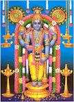 കാലടി മഹാവിഷ്ണു