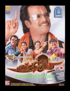 tamil gun hd movies online